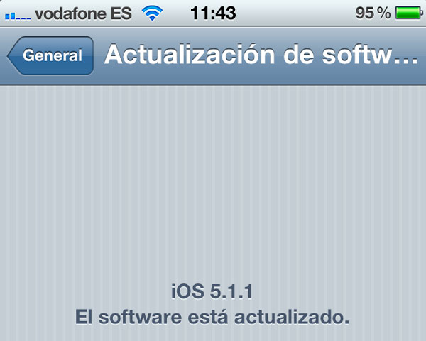 Ya disponible iOS 5.1.1