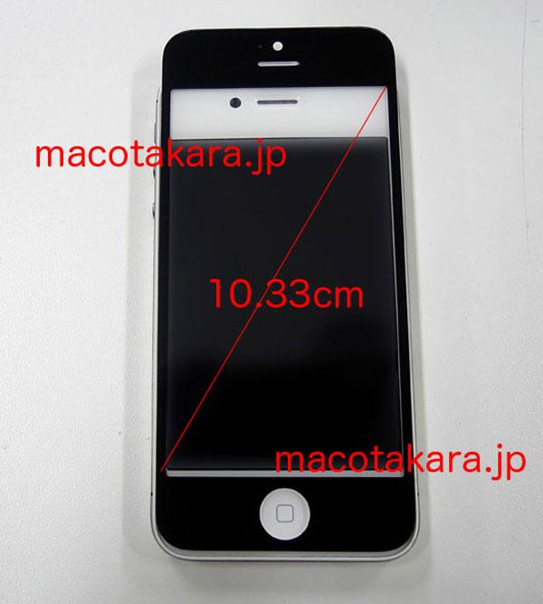 Frontal de iPhone de 4 pulgadas