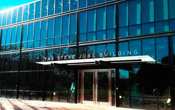 Edificio Steve Jobs Pixar
